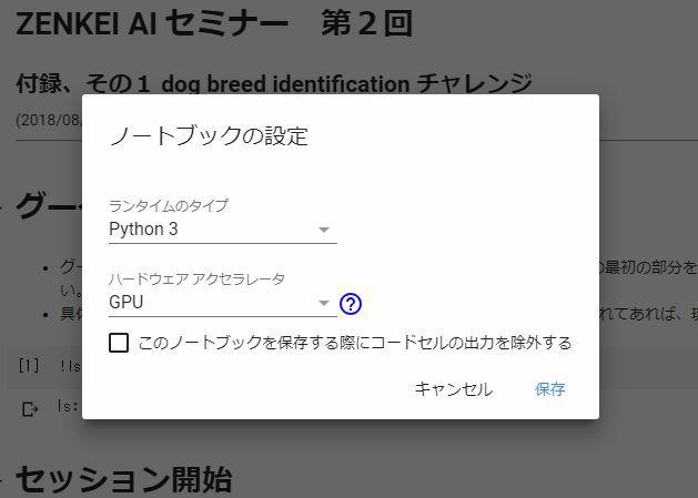 pythonsetting.jpg