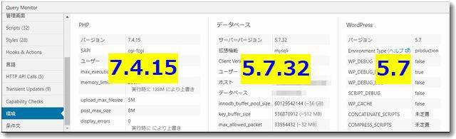 querymonitor640.jpg