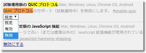 quicoff.jpg