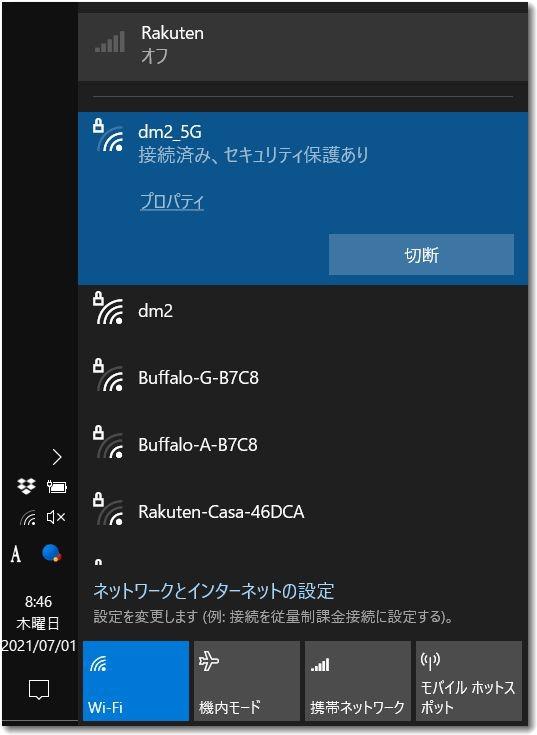rakutenmbyuuryou640.jpg