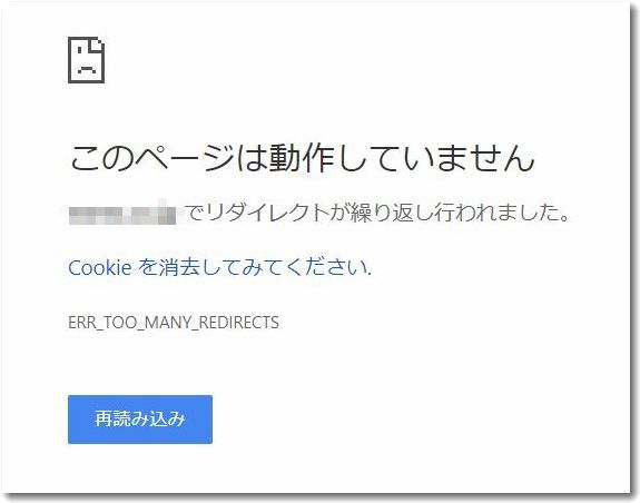 redirecterrorweb.jpg