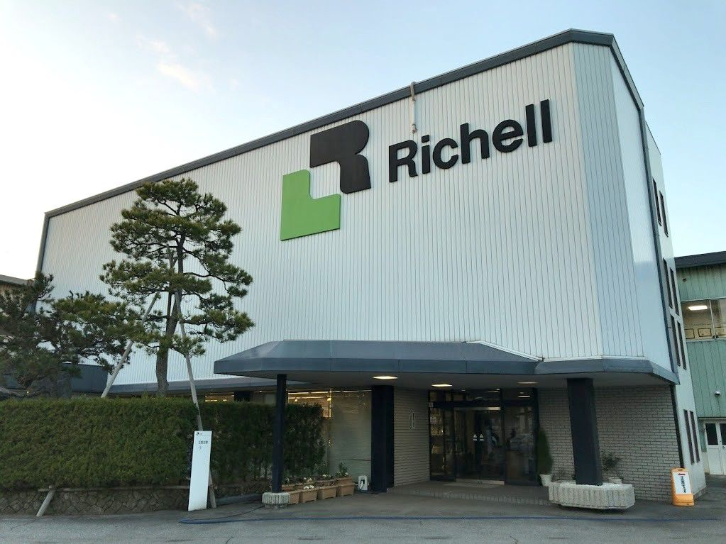 リッチェル本社社屋の外観