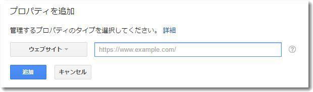 searchconsole2tourokutuika.jpg