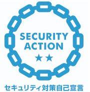 セキュリティアクション自己宣言のロゴマーク