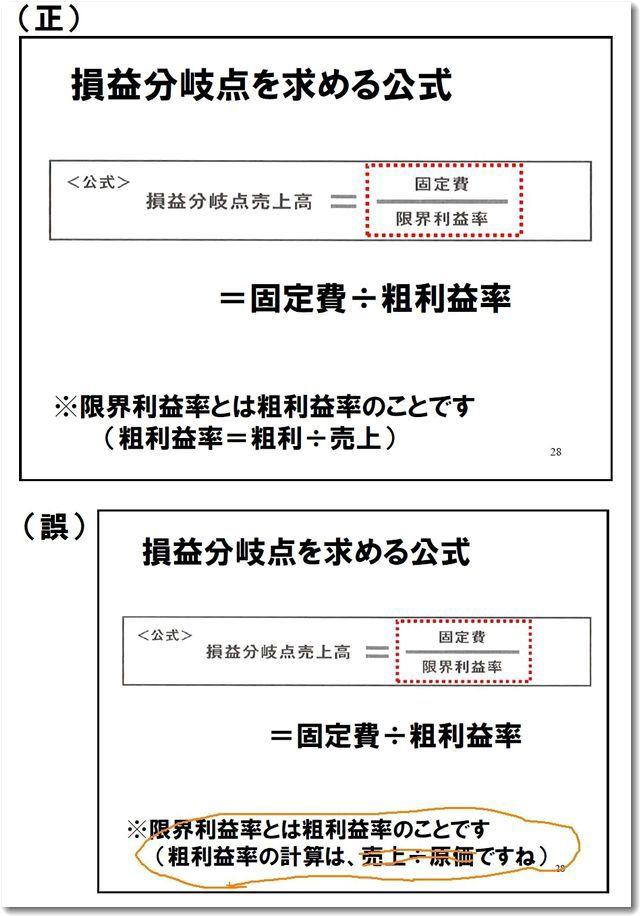 seigohyou20180919.jpg