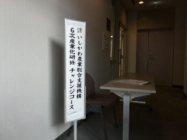seminar20191120.jpg