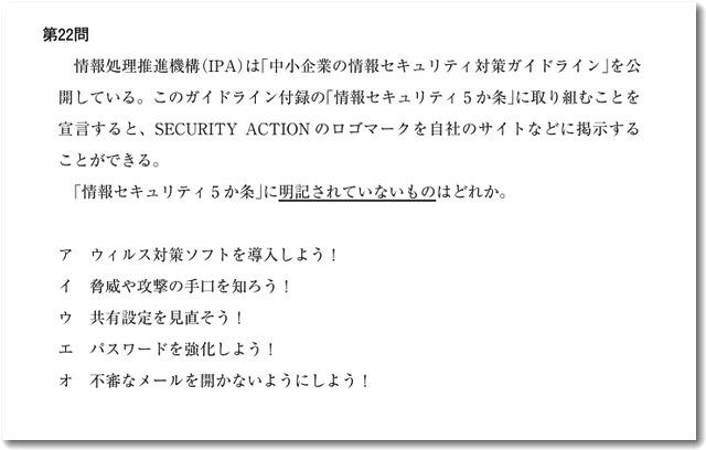 shindanshisiken202122mon.jpg
