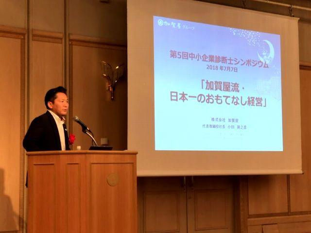 shindanshisinpokanazawa03.jpg