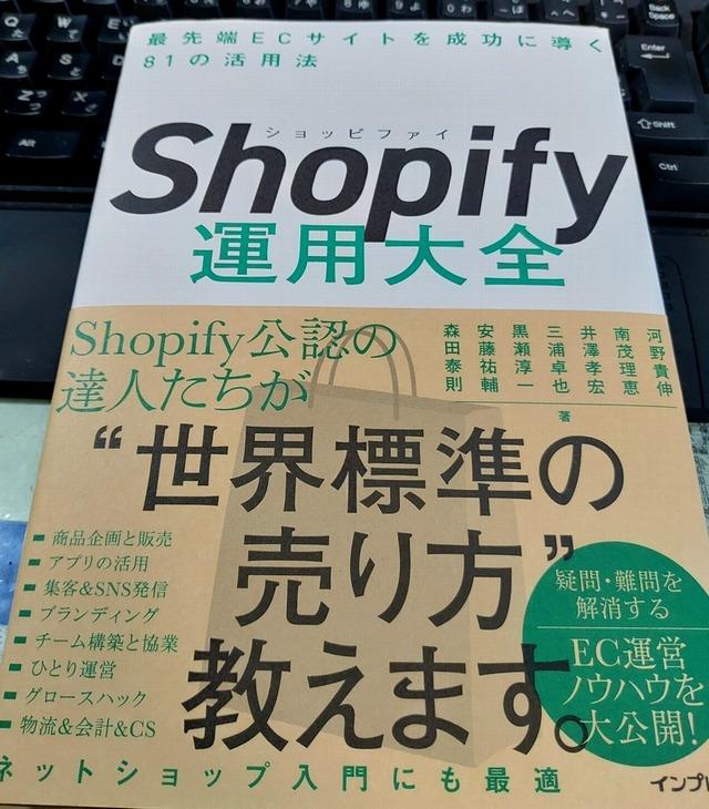 shopifyunyoutaizen640.jpg