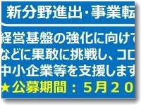 sinbunyacgishikawa20210521200.jpg