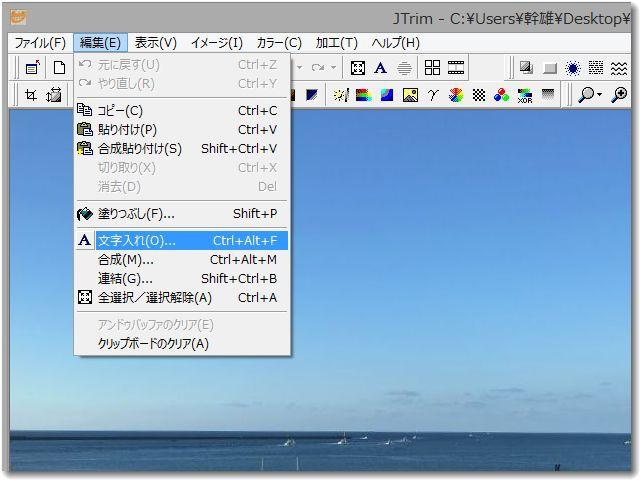 sironukimojiirekata01.jpg