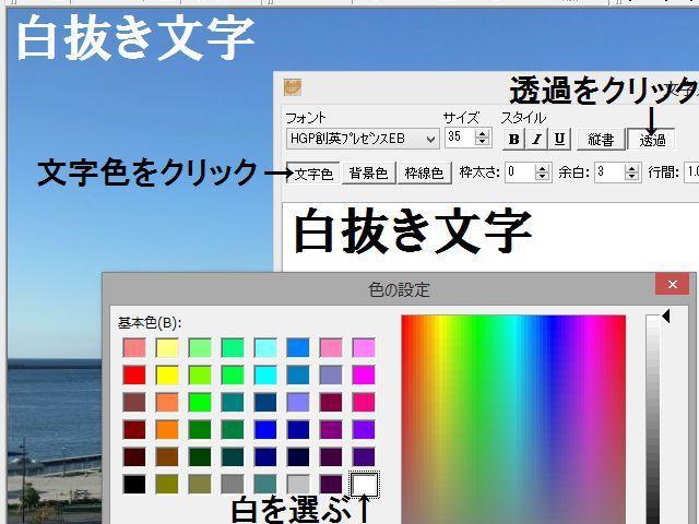 sironukimojiirekata02.jpg