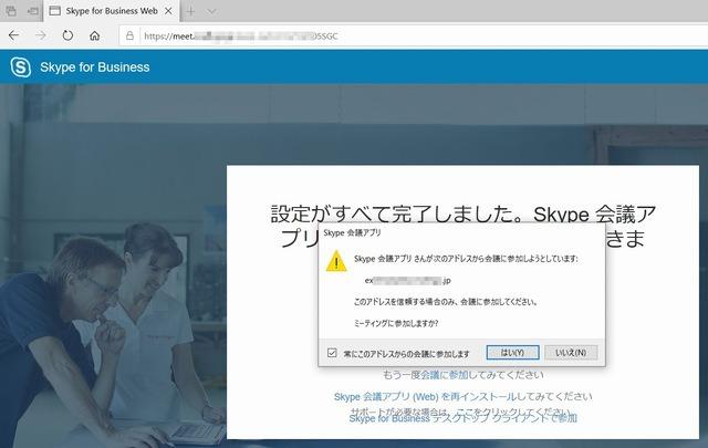 skypbizweb.jpg