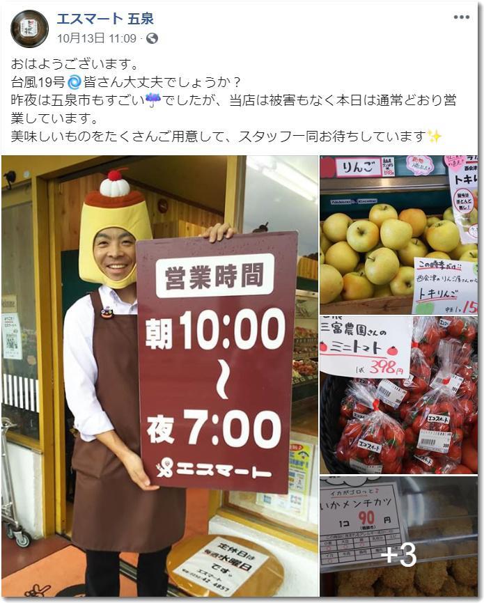smartsuzuki.jpg