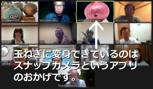 snapcameraact2020.jpg