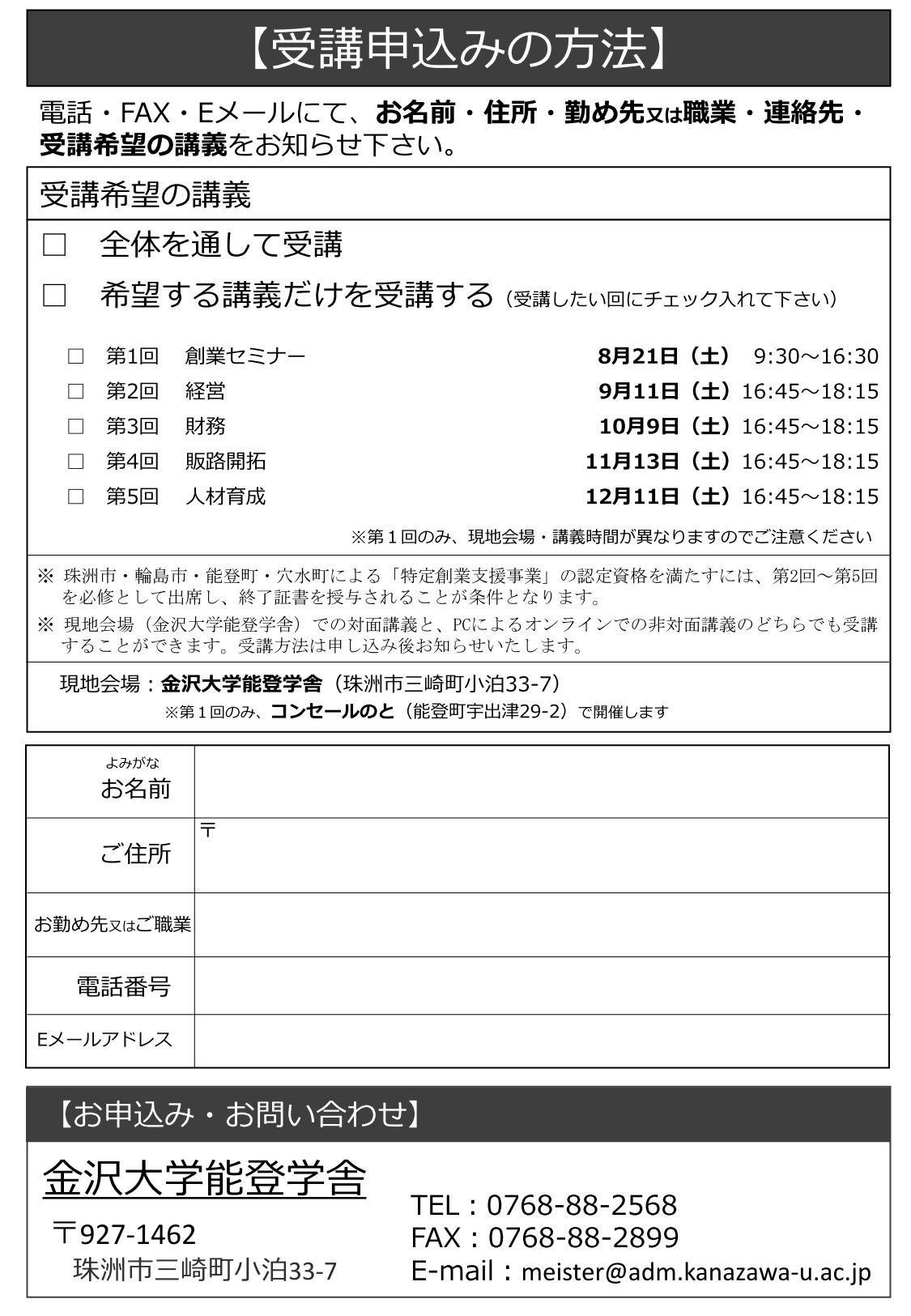 sougyou2021_02.jpg