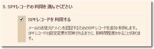 spfmail.jpg