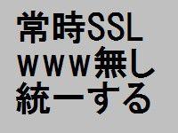 sslwww200.jpg