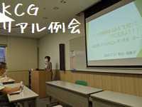 sunayamayumikokcg20200717.jpg