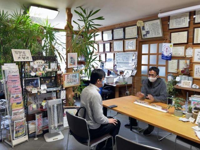 takaragisekizai202011007.jpg