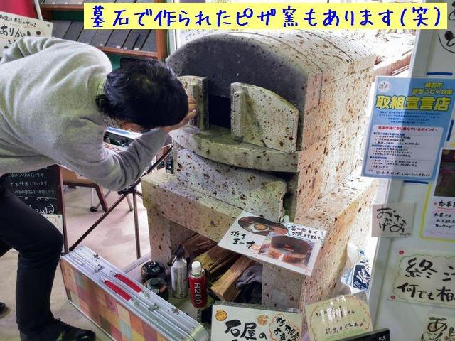 takaragisekizai202011017.jpg