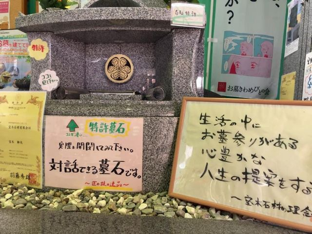 takaragisekizai202011019.jpg