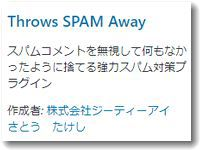 throwsspamaway200.jpg