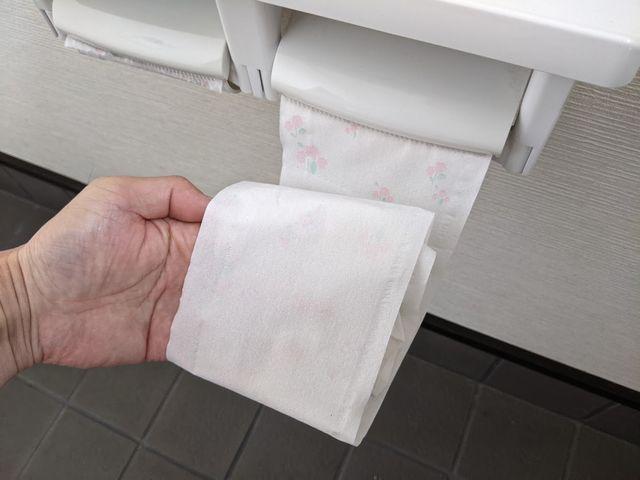 toiletpaper003.jpg