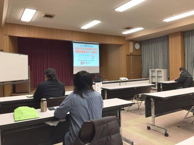 tsubata20201028640.jpg
