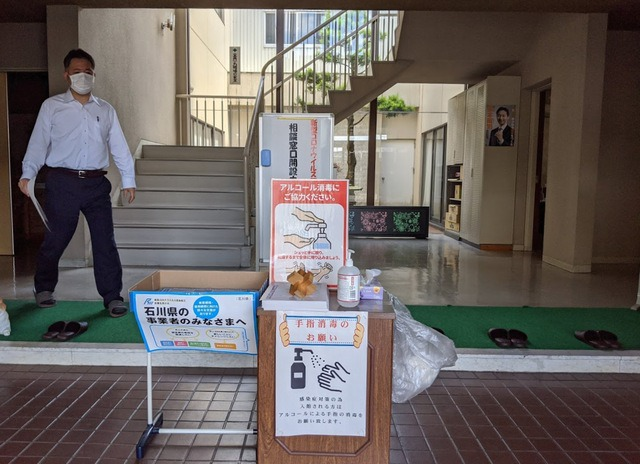 tsubatamachishokokaikeieisoudankai20200617.jpg
