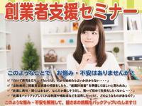 tsubatasougyoujyuku2019fl01200.jpg