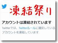 twitouketsumatsuri200.jpg