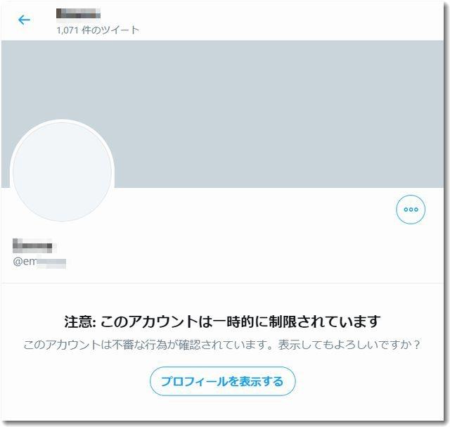 twitter_ichijiseigen640.jpg