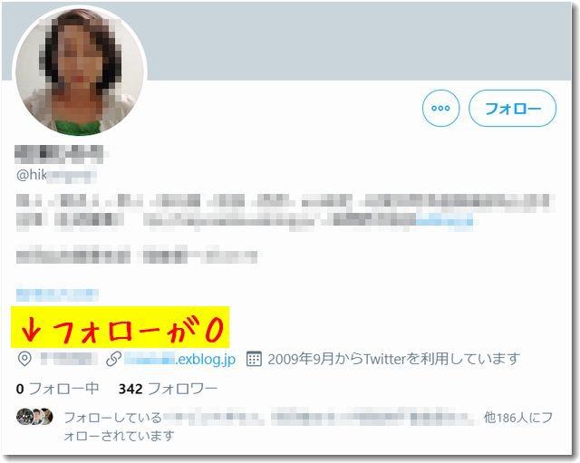 twitter_ichijiseigenff640.jpg