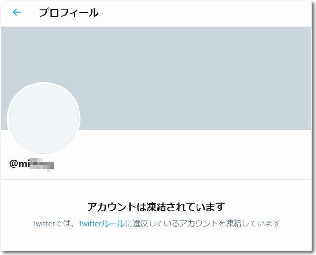 twitter_touketsu640.jpg