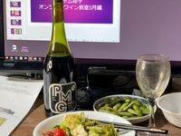 オンラインワイン教室