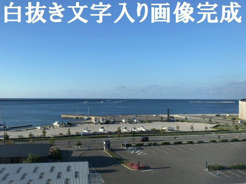 wajimanoumi.spjpg.jpg