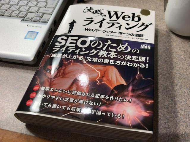 weblighting.jpg