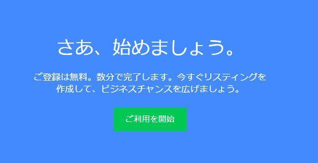 websitebldgoogle03.jpg
