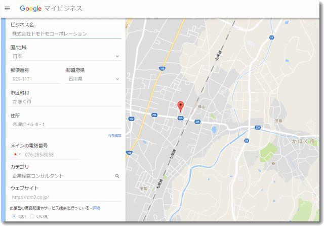 websitebldgoogle06.jpg