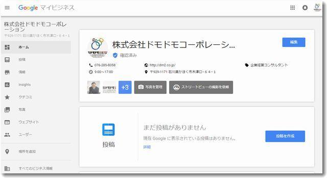 websitebldgoogle07.jpg