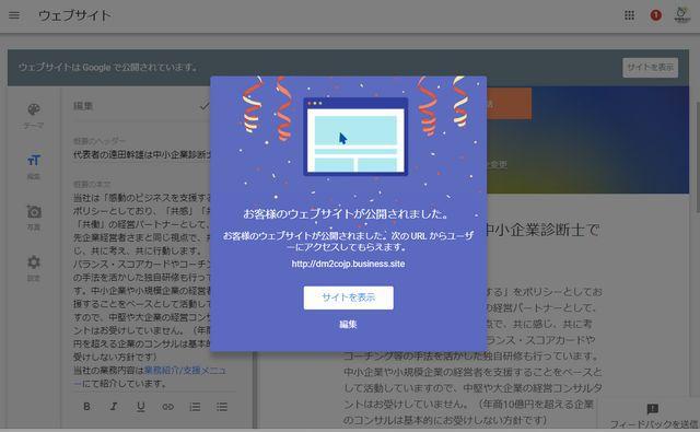 websitegoogle.jpg
