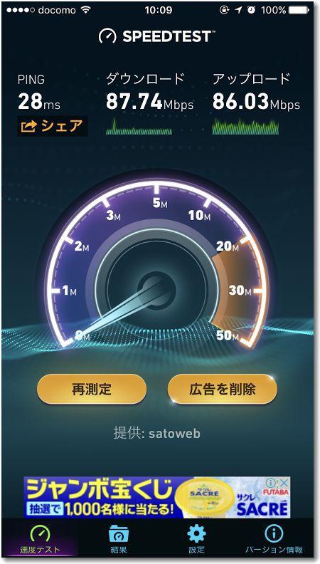 wifi_7898.jpg