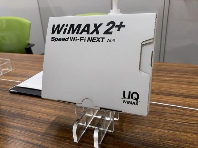 wimax2uq001.jpg