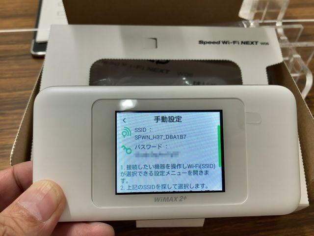 wimax2uq002.jpg