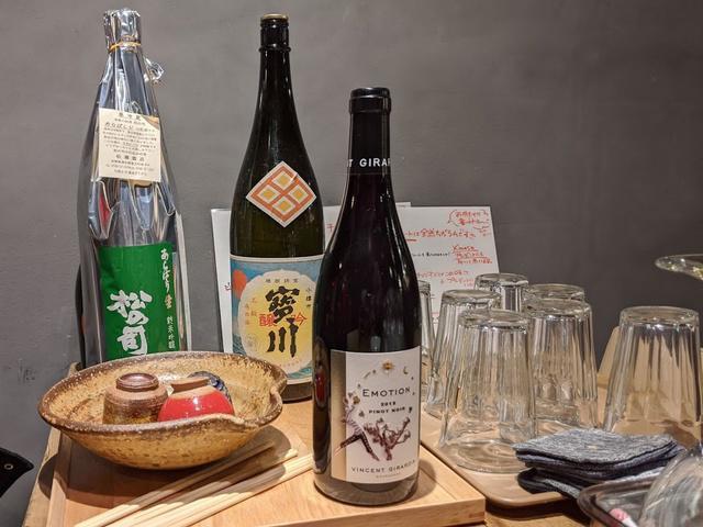 winemotikomi.jpg
