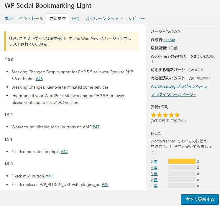 wp-social-bookmarking-light200.jpg