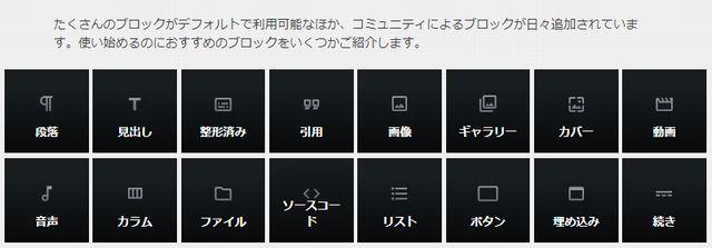 wp5block.jpg