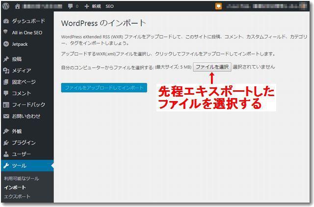 wpexitinport3.jpg