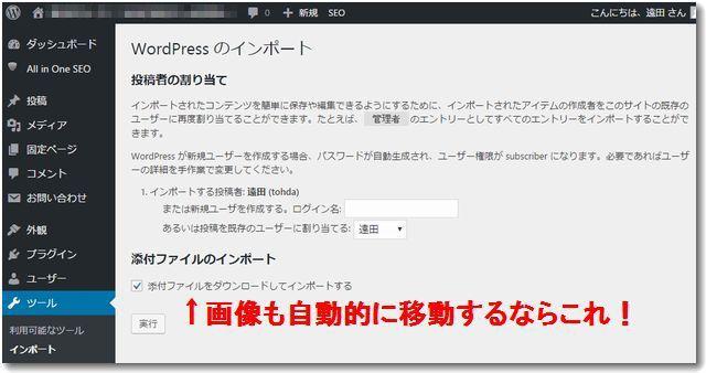 wpexitinport4.jpg
